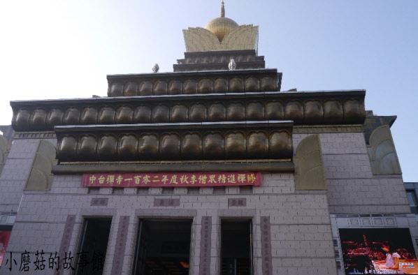 中台禪寺102.11.16.(10).JPG