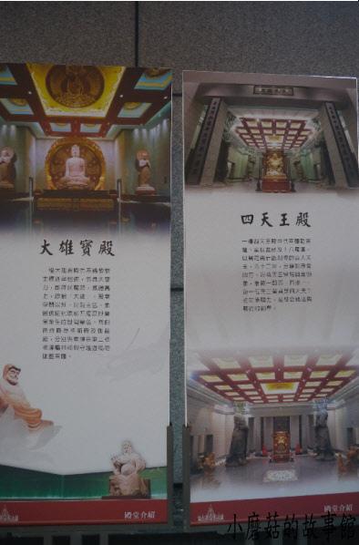 中台禪寺102.11.16.(40).JPG