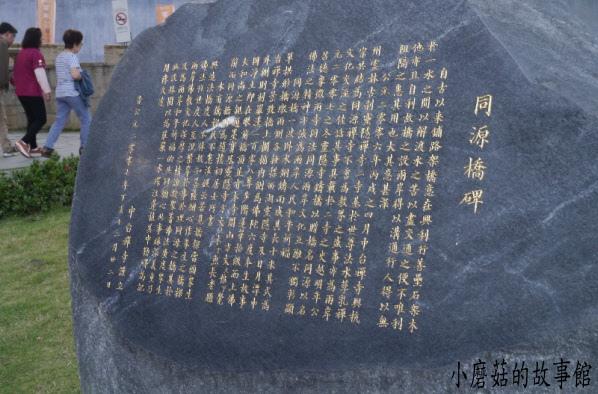 中台禪寺102.11.16.(48).JPG