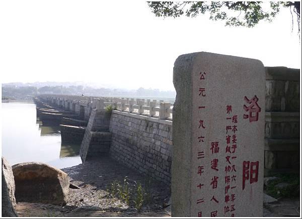 103.7.6.(37)泉州-洛陽橋.JPG