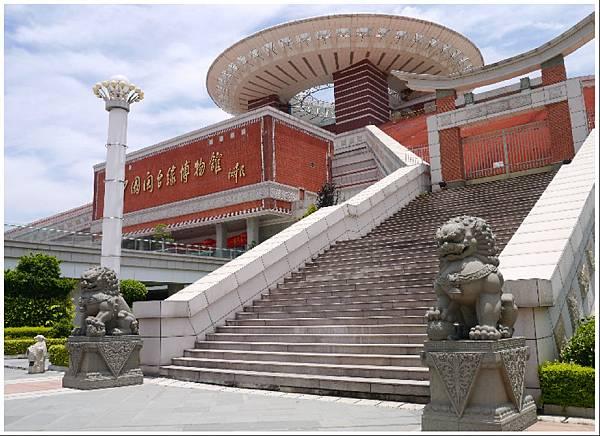 103.7.6.(1)泉州-閩台緣博物館.JPG