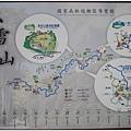 103.9.7.(11)大雪山森林遊樂區-遊客中心.JPG
