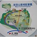 103.9.7.(12)大雪山森林遊樂區-遊客中心.JPG