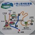 103.9.7.(13)大雪山森林遊樂區-遊客中心.JPG