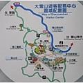 103.9.7.(14)大雪山森林遊樂區-遊客中心.JPG