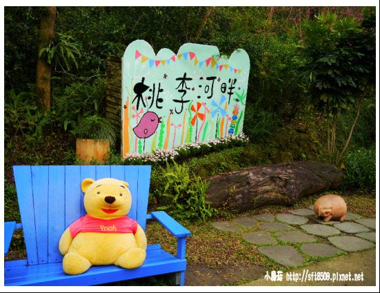 105.02.20.(64)台中-桃李河畔.JPG