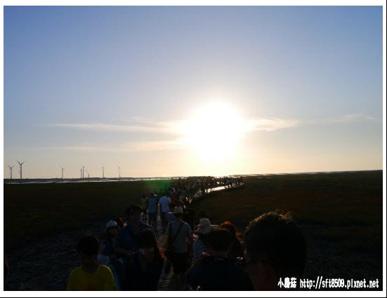 105.07.16.(10)台中-高美溼地.JPG