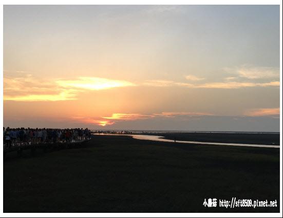 105.07.16.(56)台中-高美溼地.JPG