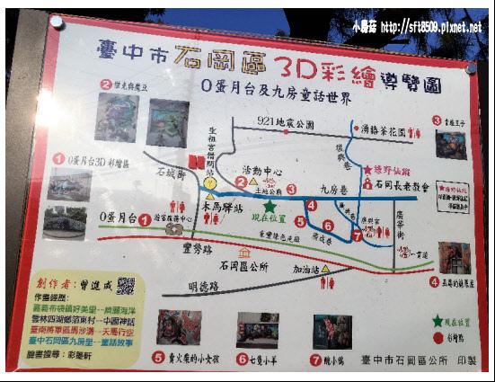 105.12.18.(3)石崗-九房里彩繪村.JPG