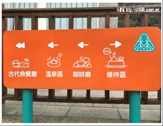 106.2.4.(6)峇里森林‧鱘龍魚套餐.JPG