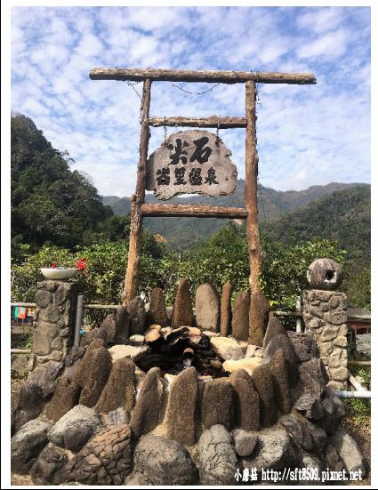 106.2.4.(11)峇里森林‧鱘龍魚套餐.JPG