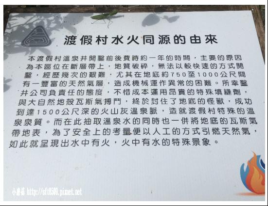 106.2.4.(13)峇里森林‧鱘龍魚套餐.JPG