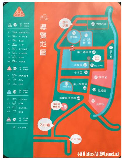106.2.4.(15)峇里森林‧鱘龍魚套餐.JPG