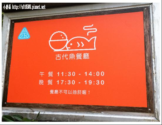 106.2.4.(16)峇里森林‧鱘龍魚套餐.JPG