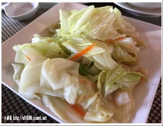 106.2.4.(48)峇里森林‧鱘龍魚套餐.JPG