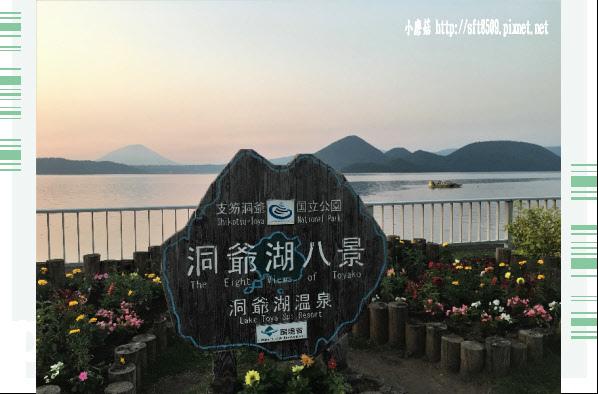 106.7.7.(29)洞爺湖畔(傍晚).JPG