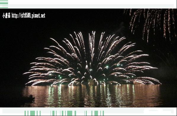 106.7.7.(5)洞爺湖畔欣賞花火大會.JPG