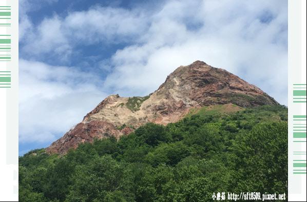 106.7.9.(3)昭和新山.JPG