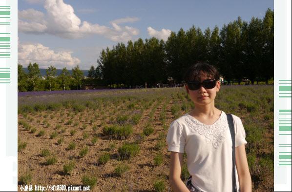 106.7.10.(78)富田農場.JPG