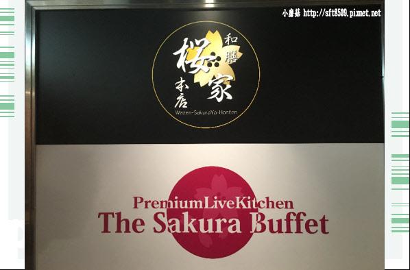 106.7.10.(138)螃蟹大餐.JPG