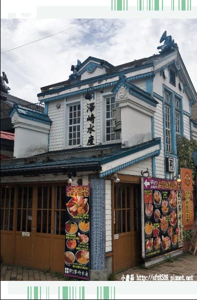 106.7.11.(28)小樽市浪漫遊.JPG