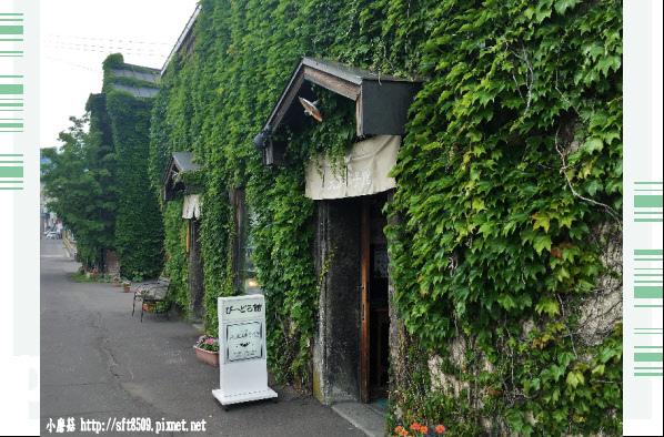 106.7.11.(33)小樽市浪漫遊.JPG