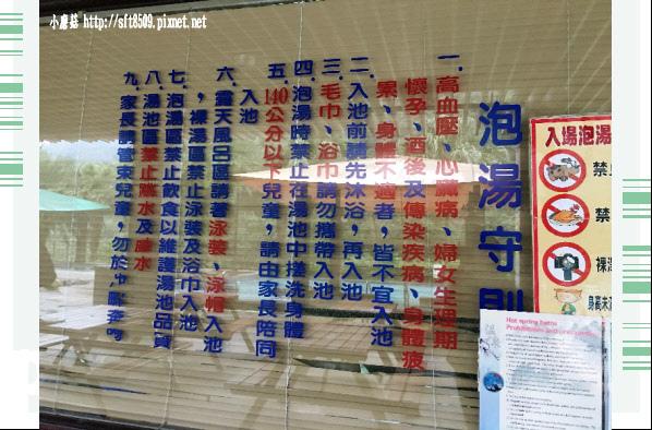 106.11.5.(15)金山-八煙溫泉會館.JPG