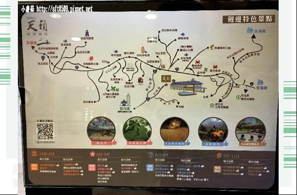 106.11.25.(11)陽明山天籟渡假酒店泡湯+用餐.JPG