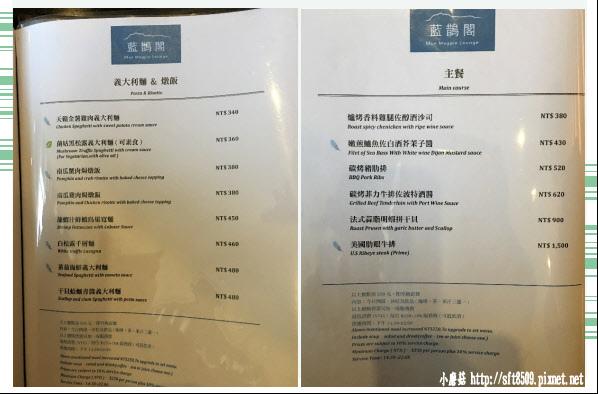106.11.25.(47-1)陽明山天籟渡假酒店泡湯+用餐.JPG