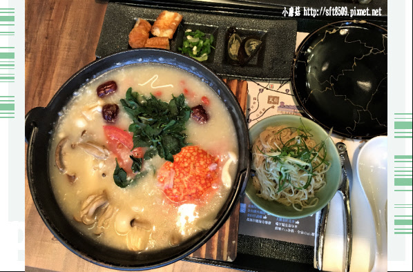 106.11.25.(67)陽明山天籟渡假酒店泡湯+用餐.JPG