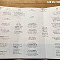 106.12.26.(4)礁溪老爺酒店泡湯+用餐.JPG