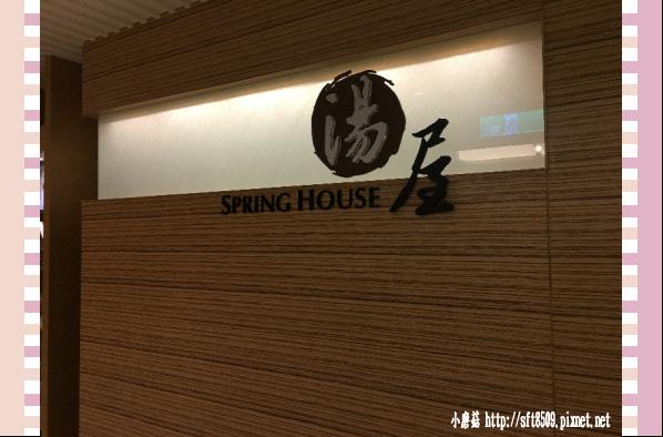 107.01.06.(5)礁溪長榮鳯凰酒店泡湯+用餐.JPG