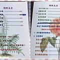 107.03.24.(46-1)新竹-六號花園.JPG