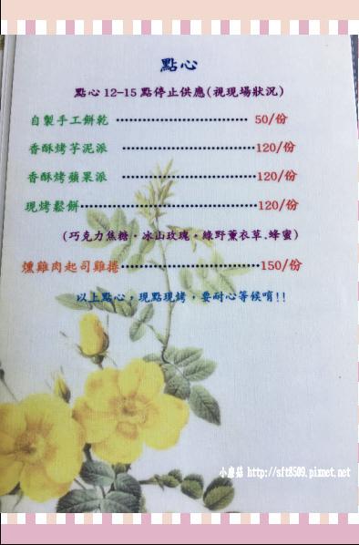 107.03.24.(48)新竹-六號花園.JPG