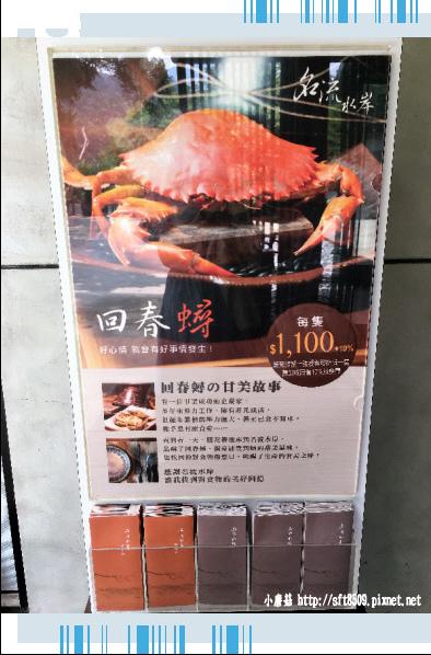 107.5.24.(4)名流水岸‧慢食藝術.JPG