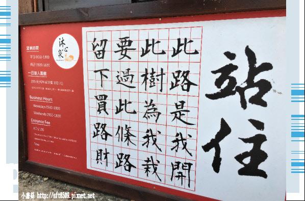 107.5.26.(3)沐心泉休閒農場.JPG