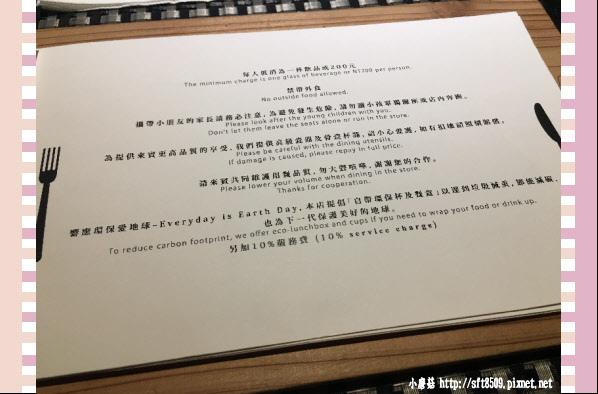 107.2.3.(11)桃城茶樣子-山山來食義法料理.JPG
