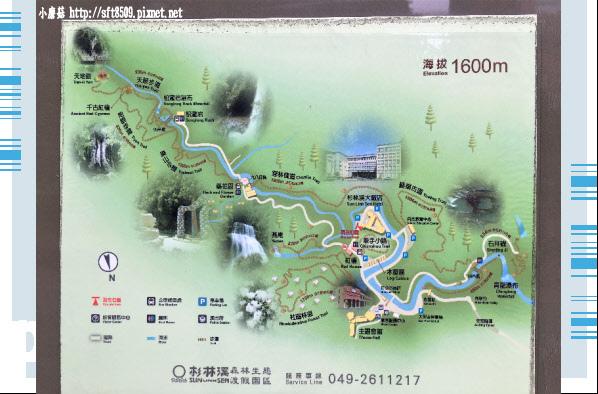 107.6.9.(4)杉林溪森林遊樂區.JPG