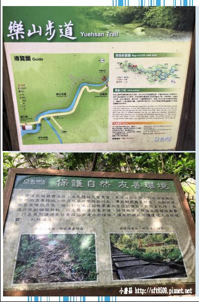 107.6.9.(58)杉林溪森林遊樂區.JPG