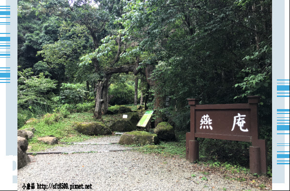 107.6.9.(229)杉林溪森林遊樂區.JPG