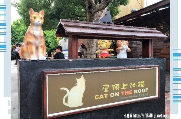 107.6.30.(43)雲林虎尾-屋頂上的貓.JPG