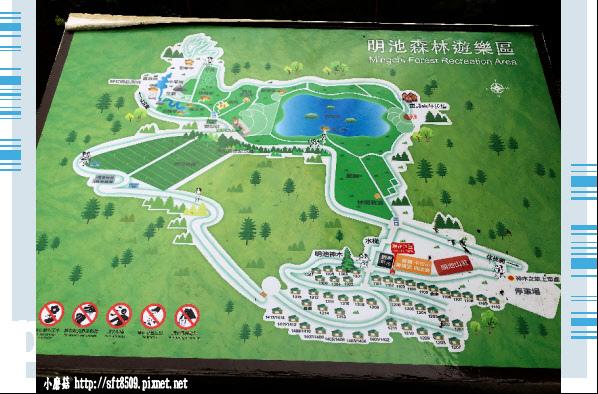 107.6.22.(1)明池森林遊樂區.JPG