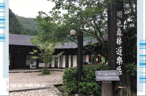 107.6.22.(6)明池森林遊樂區.JPG