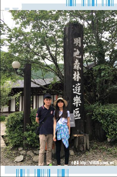 107.6.22.(9)明池森林遊樂區.JPG