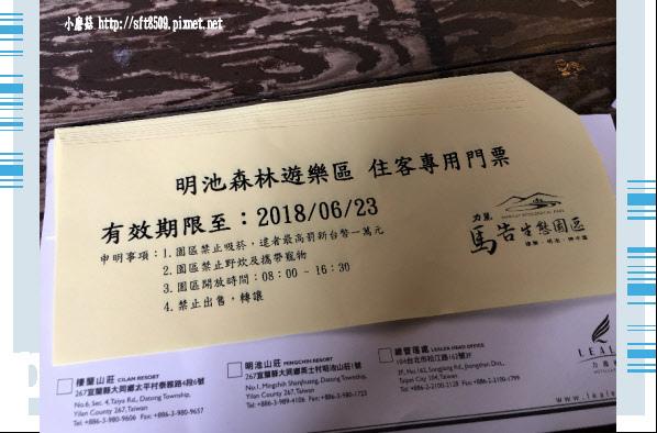 107.6.22.(15)明池森林遊樂區.JPG