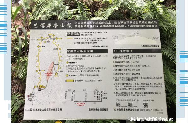 107.6.22.(251)明池森林遊樂區.JPG