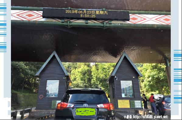 107.6.23.(1)太平山-翠峰湖環山步道.JPG