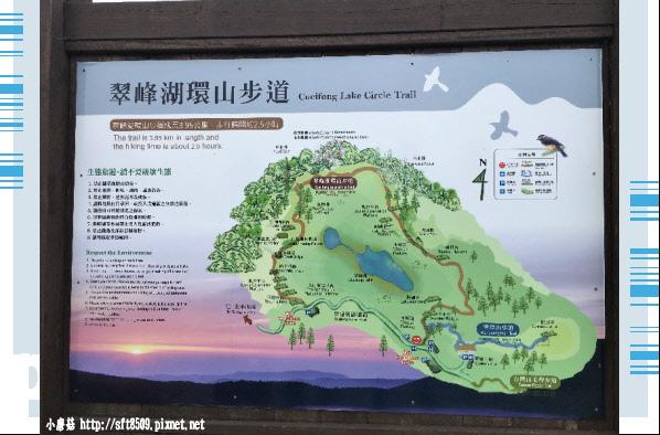 107.6.23.(2)太平山-翠峰湖環山步道.JPG