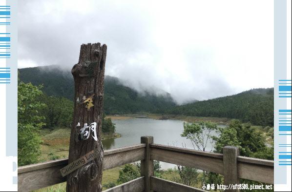 107.6.23.(19)太平山-翠峰湖環山步道.JPG
