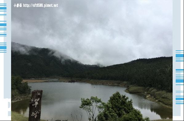 107.6.23.(31)太平山-翠峰湖環山步道.JPG